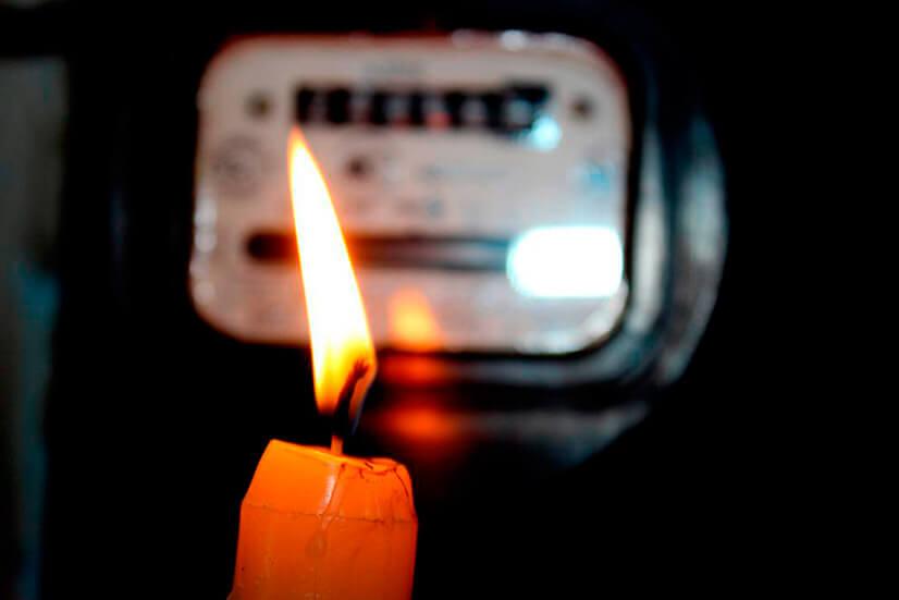 Образец уведомления об ограничении электроэнергии за долги