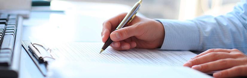 Как определить дополнительные условия договора?