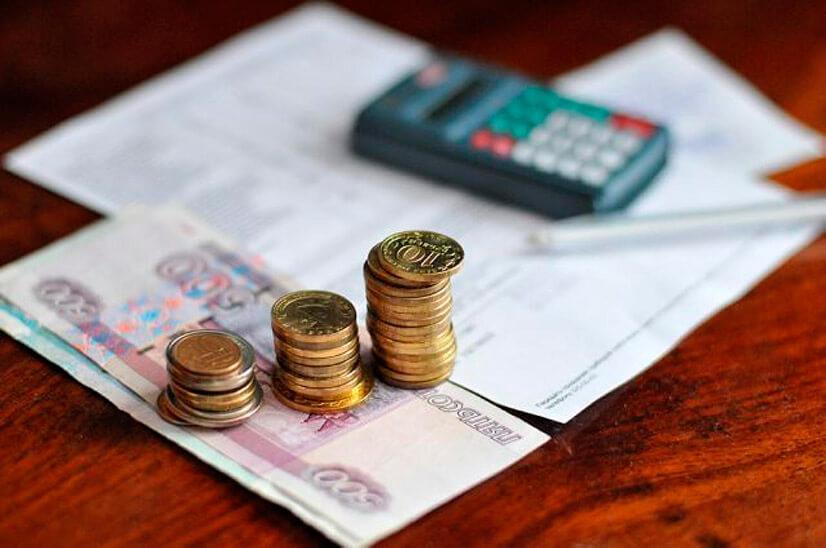 Как рассчитать сумму субсидии?