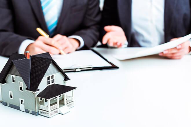 Обременение на недвижимость
