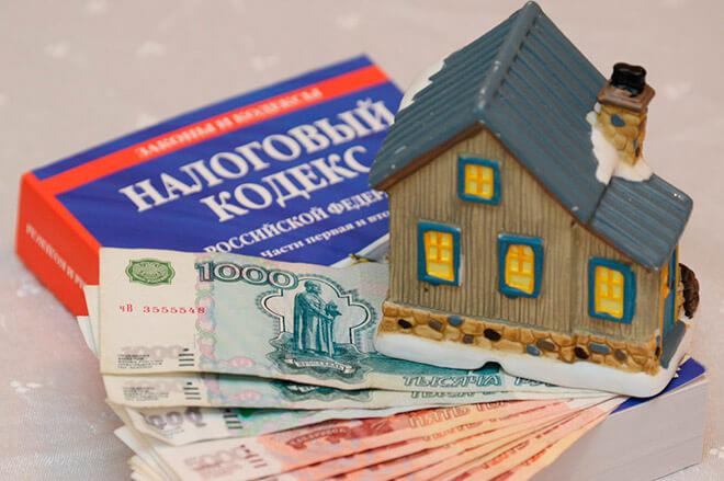 Рассчитать налог на имущество