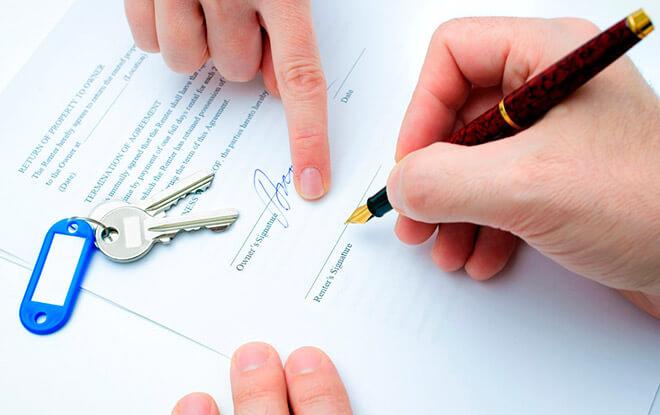Договор при покупке квартиры