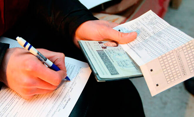 Временная регистрация для иностранцев