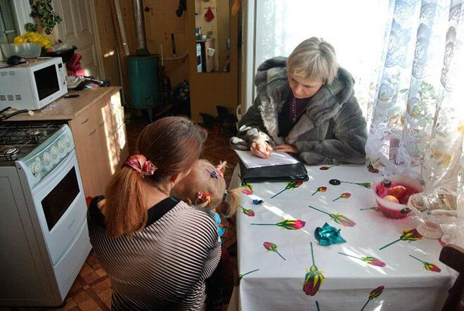 Обследования жилищно бытовых условий семьи